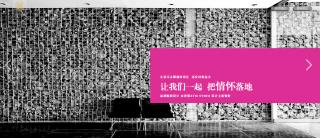 安徽晶鼎畅程设计装饰有限公司
